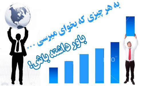 shafagaran.com 32