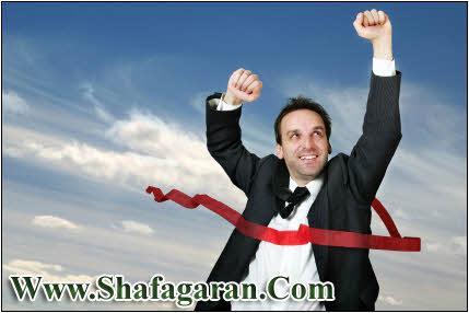 shafagaran.com 70
