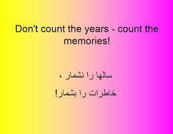1 250x194 - جملات بزرگان