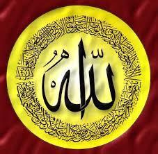 اعجاز کلمه الله